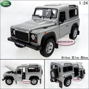 Toy car model defender suv silver alloy car model free air mail