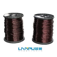 Polyamide-imide Coated Aluminum Magnetic Wire