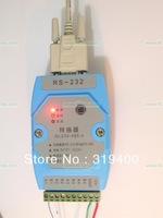 RS232 to 4 ports RS485 converter adapter industrial lighting protection isolated RS485 repeater gain CCTV System PTZ Control