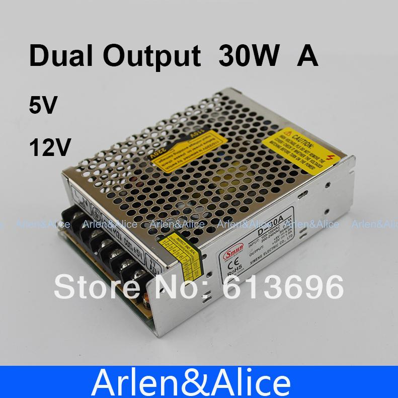 30W Dual output 5V 12V Switching power supply AC to DC DC4A DC1A(China (Mainland))