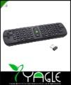 Free Shipping, Measy RC11 Mini Fly Air Mouse RC11 2.4GHz Wireless Keyboard for Google Android 4.0 Mini PC TV Palyer Box
