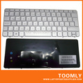 FOR HP Mini 210-2000 SERIES SILVER LAPTOP KEYBOARD 622344-001