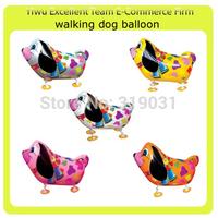 Walking Pet balloon