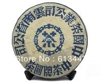 2000 Year old Raw Puerh Tea,Blue labe raw Puer Cha,Pu'er Tea, Free Shipping