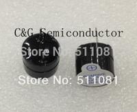 Free Shipping 100PCS Active Buzzer Alarm 5v Sounder speaker Buzzer Good Quality