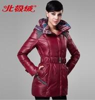 Fashion New high quality Women's medium-long slim casual down coat outerwear