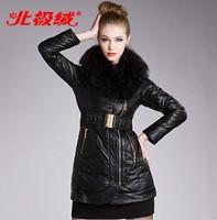 New Fashion Women's Slim Medium-long faux leather down coat  large fur collar Jacket