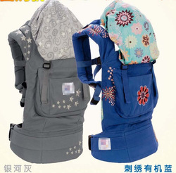Free shipping 2013 hot selling Classic Popular Baby Carrier Top Baby Infant Sling Toddler wrap Rider Grey Canvas Baby backpack(China (Mainland))
