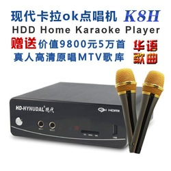Free Shipping By DHL! Chinese Karaoke player with 2000GB HDD 50000 KTV Songs,karaoke machine Free for 2pcs condenser microphone(China (Mainland))