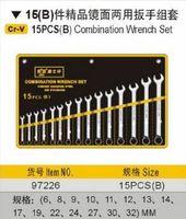 SunRed BESTIR taiwan high quality Cr-V mirror surface 15PCS(B) metric combination wrench tool set construction safty NO.97226
