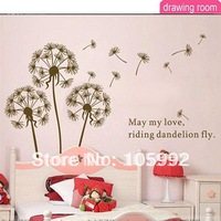 1.2M High Wall Stickers Removable Dandelion Flower Wall Decoration Tree in the wind