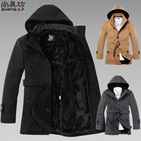 1.2-1.55 kg TUCM003-1, winter trench coat men, fashion mens outerwear,, size M to size xxxl,  free shipping