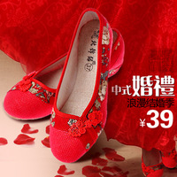 Free Shipping - Chinese Ethnic National trend gentle disk flower soft elastic oxford bottom female embroidered shoes dance shoes