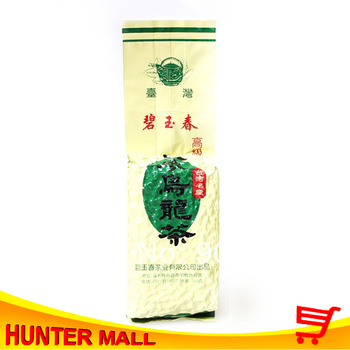 New  250g/bag Chinese Ginseng Tea High Mountain Organic Milk Fragrant Taiwan Oolong Tea Loose Tea free shipping