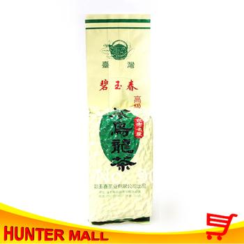 New  250g/bag Chinese Ginseng Tea High Mountain Organic Milk Fragrant Taiwan Oolong Tea Loose Tea free shipping