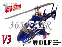 FREE Shipping Bell 222 helicopter W/retracts airwolf 450 V3 Blue&White similar as heliartist airwolf 450 fuselage wholesale