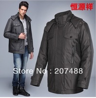 Highe Quality Competitive Price  Men's  winter  down coat male short design jacket