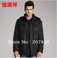 New style  men's short design down coat  detachable cap men's clothing