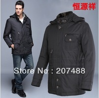 New Fashion  men's short design down coat  detachable wool collar winter jacket