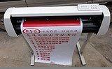 PVC/PU Film Cutter Plotter  free shipping to  Czech Republic