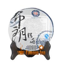 357g Organic Yunnan Puer Pu'er Puerh Raw Tea,Tea Cake Cup,China Health Tea,Slimming Body Free Shipping/1098 Wholesale China
