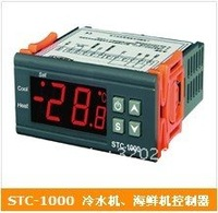 free shipping 220 VAC STC-1000 cooling and heating temperature controller with sensor best selling model