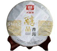 "Free Postage Pu-erh tea ,Genuine ""DA YU""puer ,ripe cake 357g Chinese Pu'er tea"