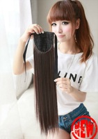 Free Shipping-22inch ladies' synthetic hair extenisons similar to human hair ponytails 4colors.best price