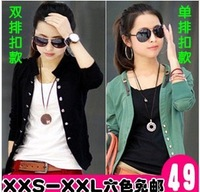 2013 new Korean wild women sweet little jacket collar jacket Slim badges solid spring
