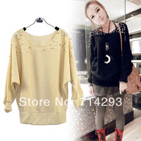 Fashion Women's Long Sleeve Pearl Knit Sweater Jacket Coat Black, Apricot Free Shipping7192