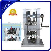 Manual Type TDP-0 Single Punch Tablet Press,pilling macking machine tdp0