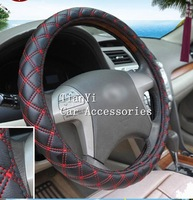 Car steering wheels cover/2012 New Red wine series super fiber leather steering wheel cover/Free shipping/Wholesale+Retail