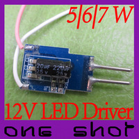 10pcs internal led driver lighting transformers 12v AC/DC for 5W/6W/7W MR16 LED Light