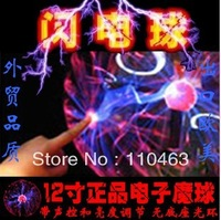12 voice-activated electronic magic ball belt adjust ion crystal ball