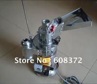 G-15 Automatic Hammer-Mill Herb Grinder, hammer grinder ,pulverizer, 12 months warranty
