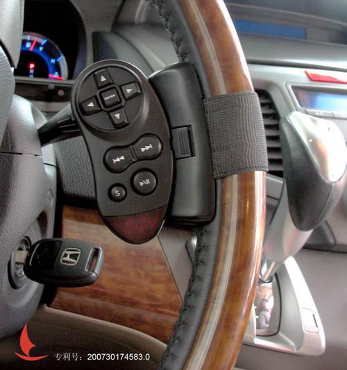 Universal Steering Wheel IR Remote Control Learning Car Truck GPS CD DVD MP3 TV 10pcs/lot(China (Mainland))