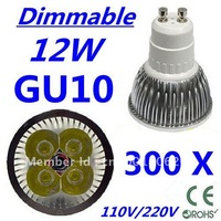 300pcs Dimmable LED High power GU10 4x3W 12W led Light led Lamp led Downlight led bulb spotlight FREE FEDEX and DHL