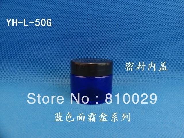 Free shipping 60pcs/lot 50g Blue Base and Black Cap Cream Jar Plastic Container PET Bottle Lotion Jar Empty Sample Jar(China (Mainland))