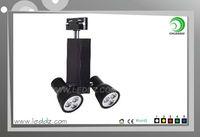 LED track light-CS