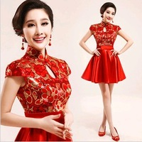 New Arrival Red Bridal Cheongsam 2013 fashion Short Design Hollow flower Cheongsams Formal Evening Dress , KC2588