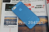 0.5mm Ultra-thin Matte Hard Plastic Case For Iphone 5 5S Free Shipping 100pcs/lot