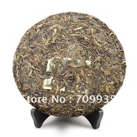 jingmai ancient tree puer raw cake 400g pu'er tea yunnan puerh tea chinese black tea