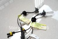 FREE SHIPPING/ H4 HID Xenon Bulb for  G1 G3 G5 G8 Bi-Xenon Projector Lens Light lamp 4300K 6000K 8000K+24 month warranty