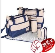 cheap diaper bag set