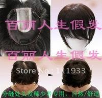 Free Shipping* A M@rt Wig! Wig women's hair 2 -lbj1