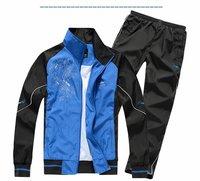 Li Ning sportswear suit