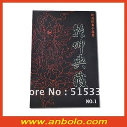 2012 New Tattoo Flash Design Books Tattoo Magazine Reference Books Free Shipping(China (Mainland))