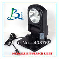 new foldable remote control wireless hid search light 12v 35w hid driving light