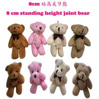 4Color To Choose H=8cm Cartoon Joint/Bow Tactic Bear Plush Pendants Toys/Dolls For Wedding/Key/Phone/Bag Wholesale 60pcs/lot