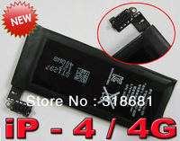 Hot sale 1420mAh Replacement Battery for iPhone 4 4G 2pcs/lot free shipping